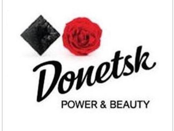 Donetsk Tourist Information Centre Logo